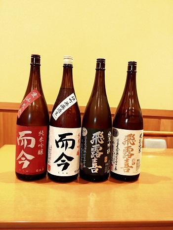 20200623_193135_HDR 日本酒 6SYO