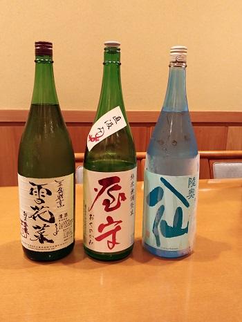 20200623_191550_HDR 日本酒テイクアウト3 SYO